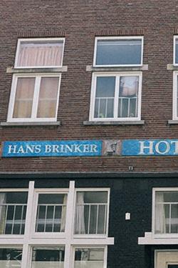 HansBrinkerHotel_small